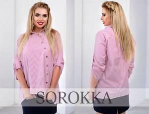 Блуза нарядная Ю6425