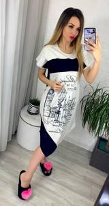 Платье Ю8454