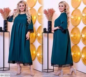 Платье длинное нарядное Ю7608