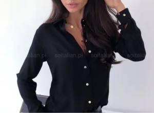 Рубашка с длинным рукавом Я1440