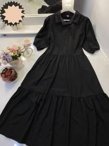 Платье длинное повседневное А50905