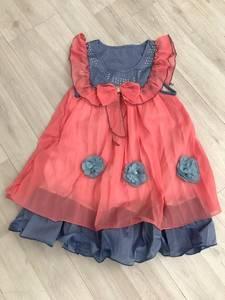 Платье Ц6064