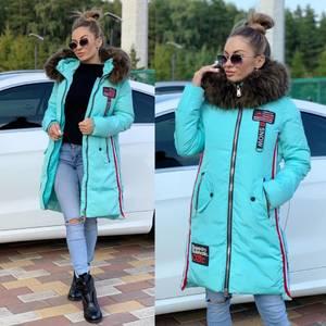 Куртка Ч8232