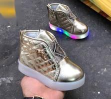 Ботинки Ш1060