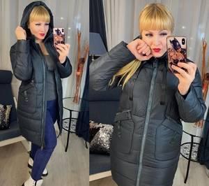 Куртка Ю0904
