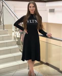 Платье короткое современное Ю2116