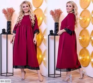 Платье длинное нарядное Ю7609
