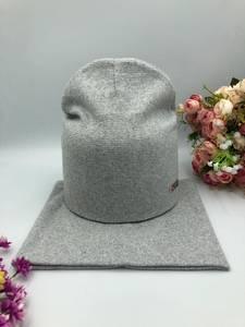 Шапка и шарф Хомут А08095