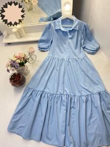Платье длинное повседневное А50909
