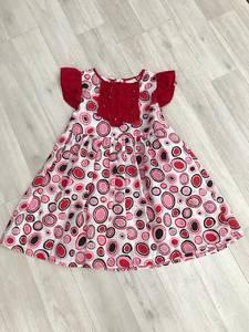 Платье Ц6065