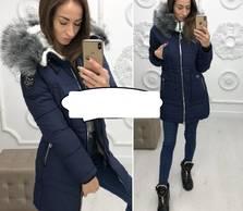 Куртка Ш5514