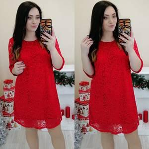 Платье короткое нарядное Ш8900