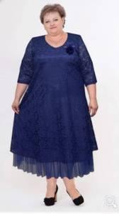 Платье короткое нарядное Ю3820