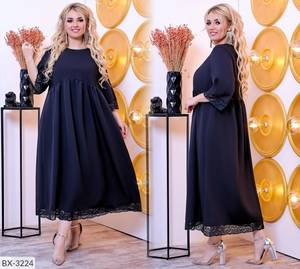 Платье длинное нарядное Ю7610