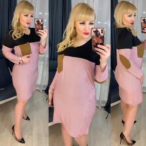Платье короткое с длинным рукавом Ю6181