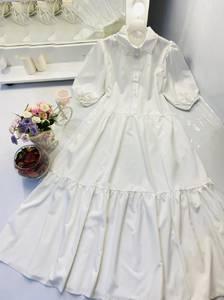 Платье длинное повседневное А50907