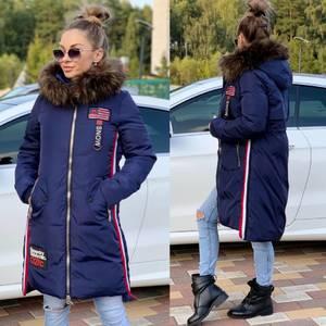 Куртка Ч8236