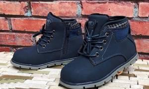 Ботинки Ш1065