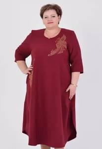 Платье длинное нарядное Я1730