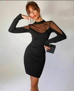 Платье короткое с длинным рукавом А34592