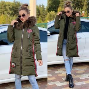 Куртка Ч8237