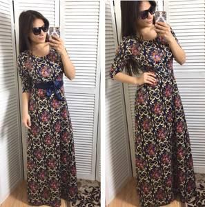 Платье длинное нарядное Ш4994