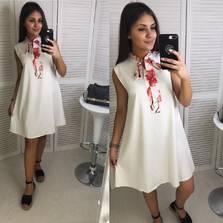 Платье Ц9327