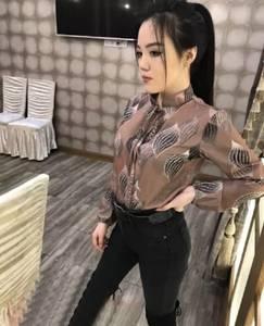 Блуза с длинным рукавом Я1446