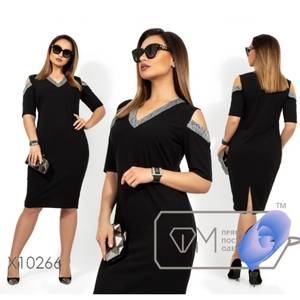 Платье короткое нарядное Я9561