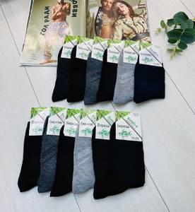 Носки (12 пар) А29507