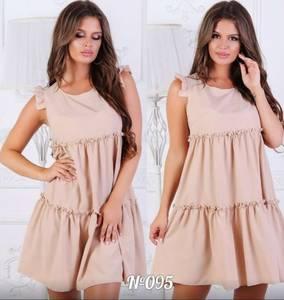 Платье короткое летнее Ш1288