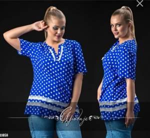 Блуза нарядная Я1782