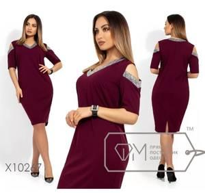 Платье короткое нарядное Я9562