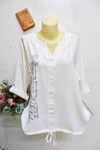 Блуза нарядная А36708