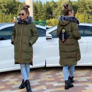 Куртка Ч8239