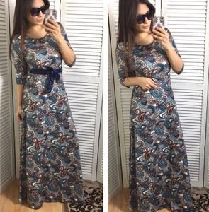 Платье длинное нарядное Ш4996