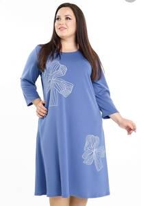 Платье короткое нарядное Я9563