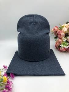 Шапка и шарф Хомут А08102