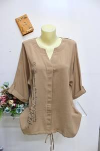 Блуза нарядная А36709