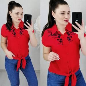 Рубашка Ц6777