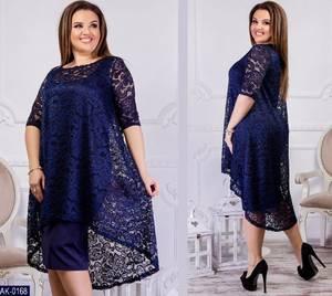 Платье короткое нарядное Ю7616