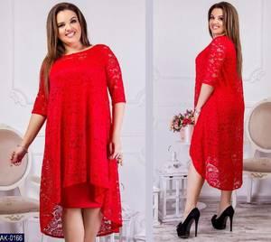 Платье короткое нарядное Ю7617