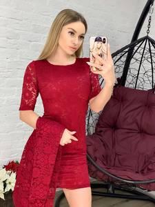 Платье Двойка короткое облегающее Я1012
