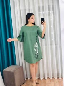 Платье короткое с принтом Я7968