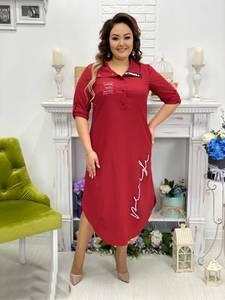 Платье длинное нарядное А03522