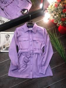 Рубашка с длинным рукавом А09537