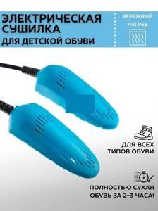 Сувенирные цветы из мыла Ю2925
