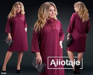 Платье короткое однотонное Ч2351