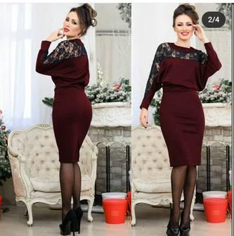 Платье короткое с длинным рукавом А23067