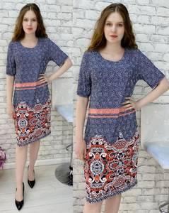 Платье короткое повседневное А30459